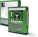 من و ویروسها !!!!!  ؛ نگاهی ساده به چگونگی رویارویی با  ویروسهای کامپیوتری و اینترنتی