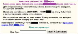 Trojan.Winlock_2_s.jpg