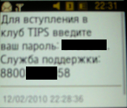 c4120cb0de8e92b654cd81e55ed9bceb_1266005